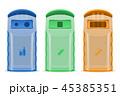 プラスチック プラスティック ダストボックスのイラスト 45385351
