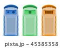 プラスチック プラスティック ダストボックスのイラスト 45385358