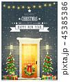 クリスマス 雪 樹木のイラスト 45385386