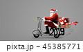 クリスマス プレゼント 贈り物の写真 45385771