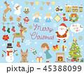かわいいクリスマスのイラスト素材 45388099