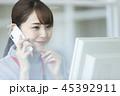 女性 ビジネスウーマン 45392911