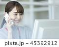 女性 ビジネスウーマン 45392912