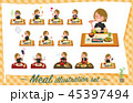 女性 スポーツウエア 食事のイラスト 45397494