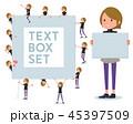 flat type Short hair women Sportswear_text box 45397509