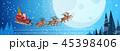 クリスマス xマス 月のイラスト 45398406