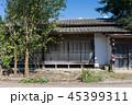 中古住宅 45399311