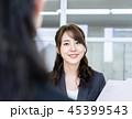 ビジネスウーマン 就職活動 ビジネスマンの写真 45399543