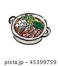鍋 食べ物 白バックのイラスト 45399759