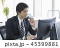 ビジネスイメージ 45399881