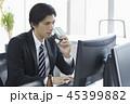 ビジネスイメージ 45399882