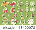 クリスマスのオブジェクト(線無し白縁取り影あり)4色縛り黄緑バージョン 45400078