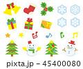 クリスマスのオブジェクト(線無し) 45400080