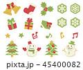 クリスマスのオブジェクト(線無し)4色縛り黄緑バージョン 45400082