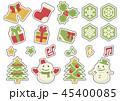 クリスマスのオブジェクト(線無し白縁取りの黒縁取り)4色縛り黄緑バージョン 45400085
