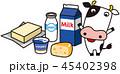 乳製品 乳牛 45402398