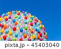 バルーン 佐賀バルーンフェスタ カラフルの写真 45403040