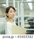 ビジネスウーマン オフィスイメージ 45403382
