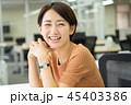 ビジネスウーマン オフィスイメージ 45403386
