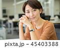 ビジネスウーマン オフィスイメージ 45403388