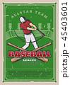 ベースボール 白球 野球のイラスト 45403601