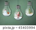 クリスマス ゆきだるま スノーマンのイラスト 45403994