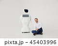 Humanoid autonomous robot with stylish man in a suit. Modern Robotic Technologies. Humanoid 45403996