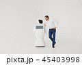 Humanoid autonomous robot with stylish man in a suit. Modern Robotic Technologies. Humanoid 45403998
