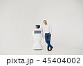Humanoid autonomous robot with stylish man in a suit. Modern Robotic Technologies. Humanoid 45404002