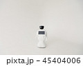 Humanoid autonomous robot on white background. Cybernetic system today. Modern Robotic Technologies 45404006