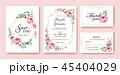 結婚 招待状 招待カードのイラスト 45404029