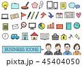 手書き風ビジネスアイコンのセット 45404050