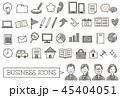 アイコン セット ビジネスのイラスト 45404051
