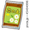 花の土 45404996