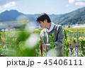 1人 男性 畑の写真 45406111