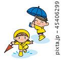 雨降り 女の子 男の子のイラスト 45406299