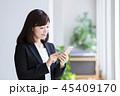 スマホ 女性 ビジネスマンの写真 45409170