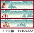 クリスマス ゆき 雪のイラスト 45409822
