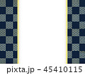 市松模様 和紙 和柄のイラスト 45410115