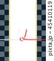 市松模様 和紙 水引のイラスト 45410119
