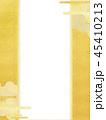 金箔 雲 和柄のイラスト 45410213