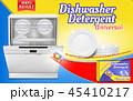 洗剤 食器洗い機 皿洗いのイラスト 45410217