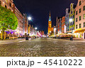 Dlugi Targ Square in Gdansk, Poland 45410222