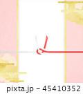 和柄 ピンク 水引のイラスト 45410352