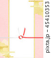 和柄 ピンク 水引のイラスト 45410353