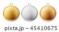 メダル 勲章 胸章のイラスト 45410675