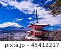 富士山 忠霊塔 冬の写真 45412217