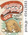 2019年賀状「カートゥーンイノシシ」日本語添え書き付き 45413683