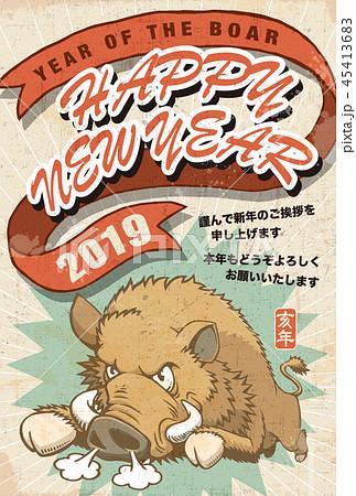 2019年賀状「カートゥーンイノシシ」日本語添え書き付き