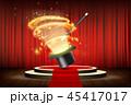 魔術 魔法 マジックのイラスト 45417017